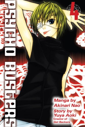 9780345506665: Psycho Busters, Volume 4