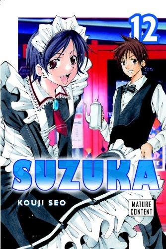 Suzuka 12: Kouji Seo
