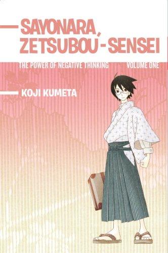 9780345508935: Sayonara, Zetsubou-Sensei, Volume 1: The Power of Negative Thinking