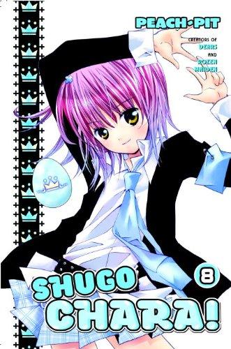 9780345514318: Shugo Chara!, Volume 8