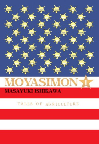 Moyasimon, Volume 1: Tales of Agriculture