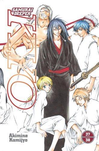 Samurai Deeper Kyo 35/36: Kamijyo, Akimine
