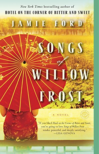 9780345522030: Songs of Willow Frost