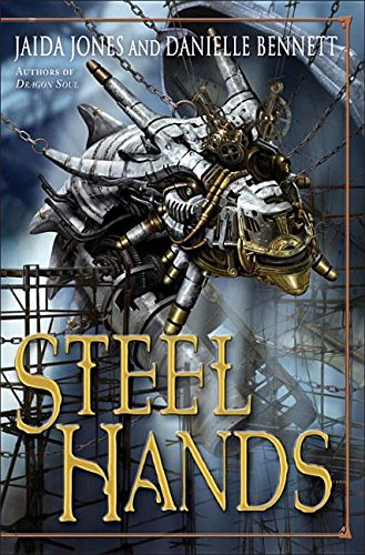 9780345526373: Steelhands (Havemercy, #4)