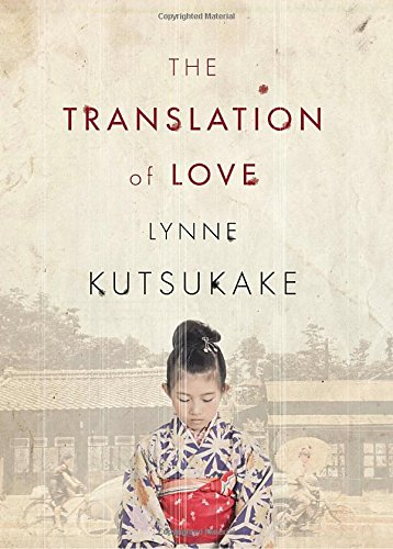 9780345809377: The Translation of Love