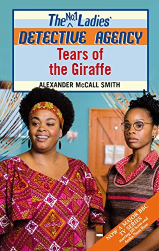 9780349122199: Tears Of The Giraffe