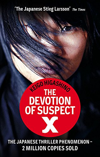9780349123745: Devotion of Suspect X