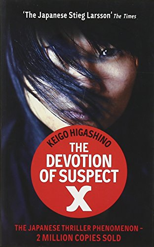 9780349138732: The Devotion of Suspect X