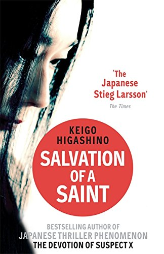9780349138817: Salvation of a Saint