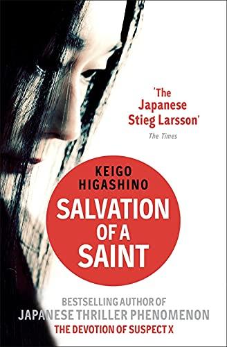 9780349139340: Salvation of a Saint