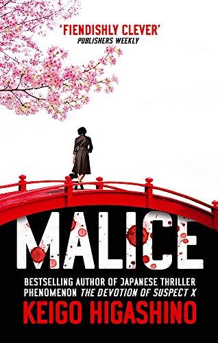 9780349140520: Malice - Format B