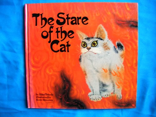 9780356092195: Stare of the Cat, The