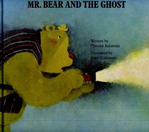 Mr. Bear, Ghost: Kuratomi, Chizuko