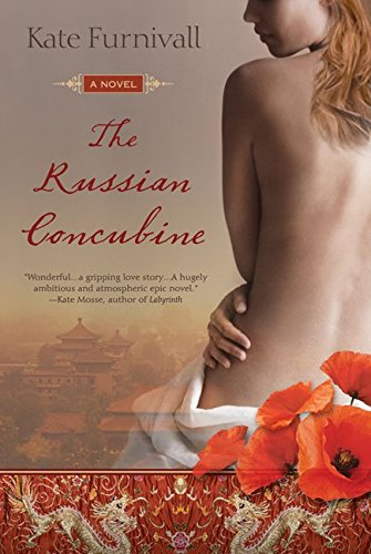 9780356247243: The Russian Concubine