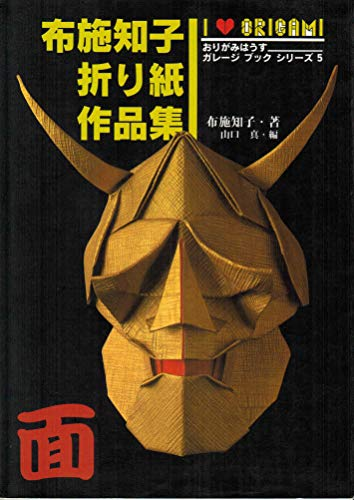 9780356846040: The Mask