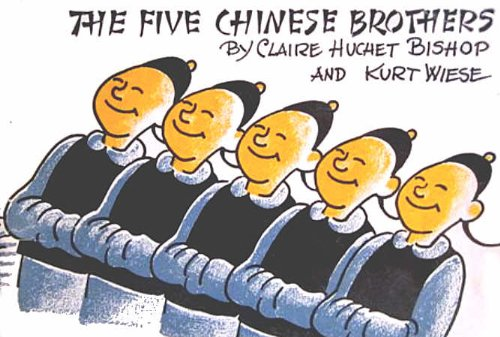 9780370007137: The Five Chinese Brothers