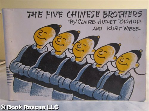 9780370007465: Five Chinese Brothers
