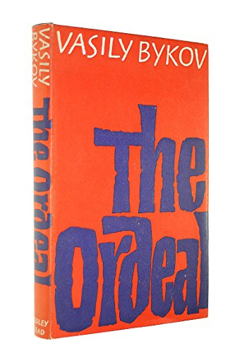 9780370014678: The Ordeal (English and Russian Edition)