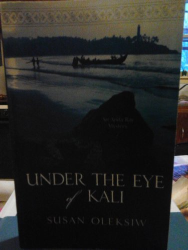 9780373267712: Under the Eye of Kali (An Anita Ray Mystery)
