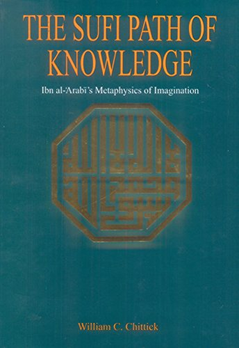 9780374112400: The Sufi Path Of Knowledge