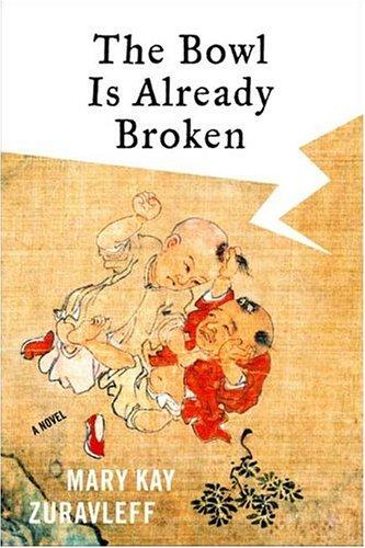 9780374115715: The Bowl Is Already Broken: A Novel