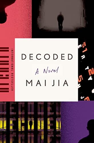 9780374135805: Decoded: A Novel