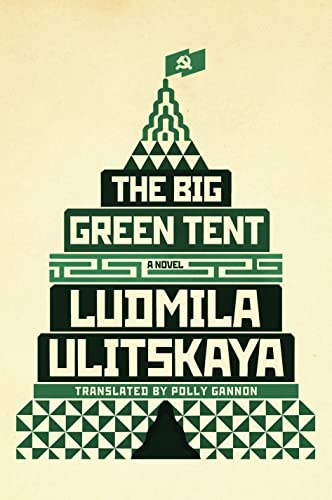 9780374166670: The Big Green Tent: A Novel