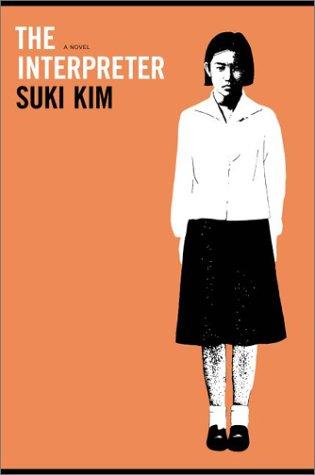 The Interpreter: Kim, Suki