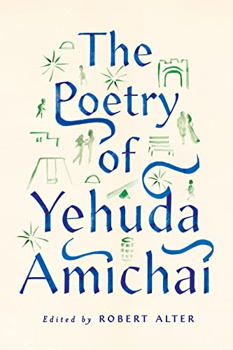 9780374235253: The Poetry of Yehuda Amichai