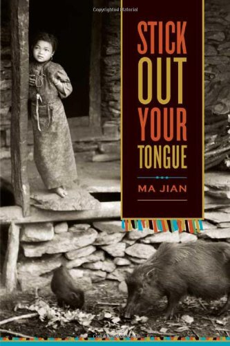 9780374269883: Stick Out Your Tongue: Stories