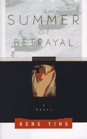 9780374271756: Summer of Betrayal: A Novel