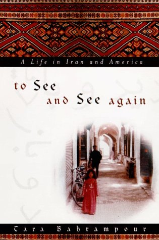 9780374287672: To See and See Again: A Life in Iran and America