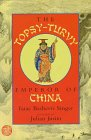 9780374376819: The Topsy-Turvy Emperor of China