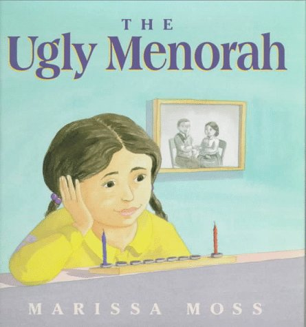 9780374380274: The Ugly Menorah