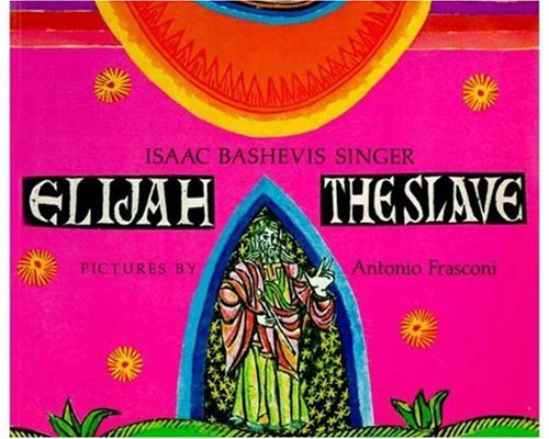 9780374420475: Elijah the Slave
