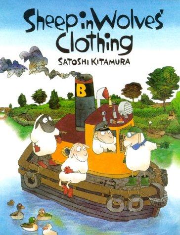 9780374464561: Sheep in Wolves' Clothing (Sunburst Books)