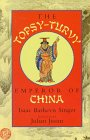 9780374475888: The Topsy-Turvy Emperor of China