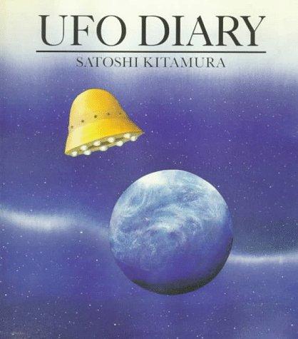 9780374480417: Ufo Diary