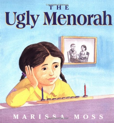 9780374480479: The Ugly Menorah