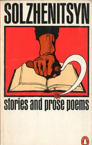 9780374511166: Stories and Prose Poems