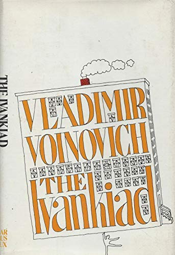 The Ivankiad (English and Russian Edition): Vladimir Voinovich