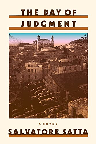 9780374526603: The Day of Judgment: A Novel