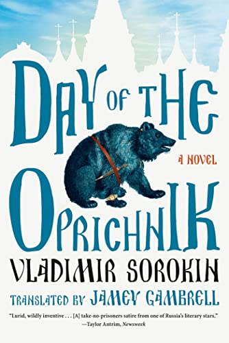 9780374533106: Day of the Oprichnik: A Novel