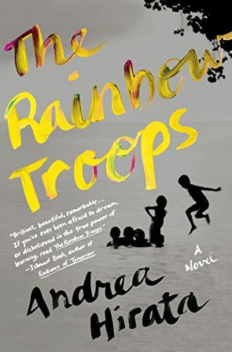 9780374534448: The Rainbow Troops: A Novel