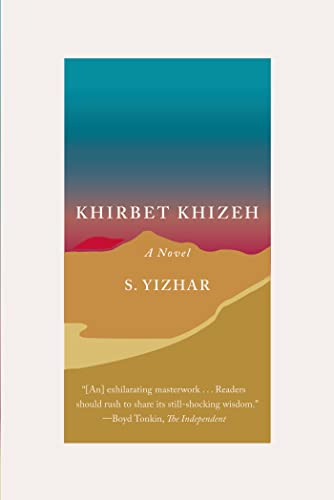 9780374535568: Khirbet Khizeh: A Novel