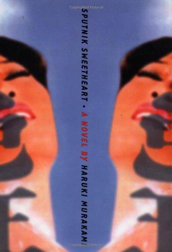 9780375411694: Sputnik Sweetheart