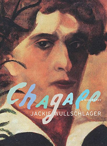 9780375414558: Chagall: A Biography