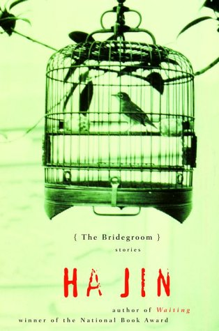 9780375420672: The Bridegroom: Stories