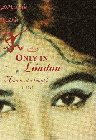 9780375421334: Only in London: A Novel