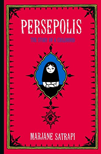 9780375422300: Persepolis: The Story of a Childhood